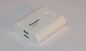 USB external battery pack
