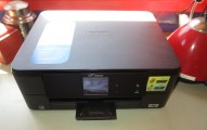 Brother DCP-J562DW multifunction printer positioning image