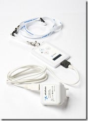 Ekahau T301BD Wi-Fi Pager Tag